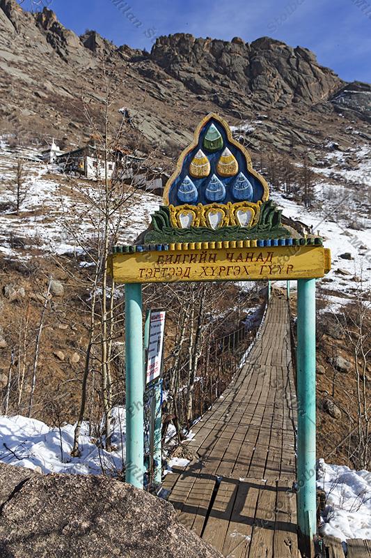 Klášter Aryapala - Mongolsko